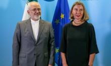 أوروبا تنشئ كيانا لتجاوز العقوبات الأميركية المفروضة على إيران