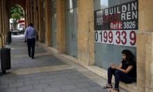 #نبض_الشبكة: اللبنانيون يتساءلون عن جدوى العيش في بلدهم