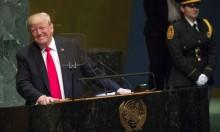 ترامب يُثير الضحك في الأمم المتحدة
