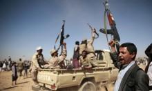 """""""هيومن رايتس ووتش"""": الحوثيون يعذبون المعتقلين وينهبون أموالهم"""