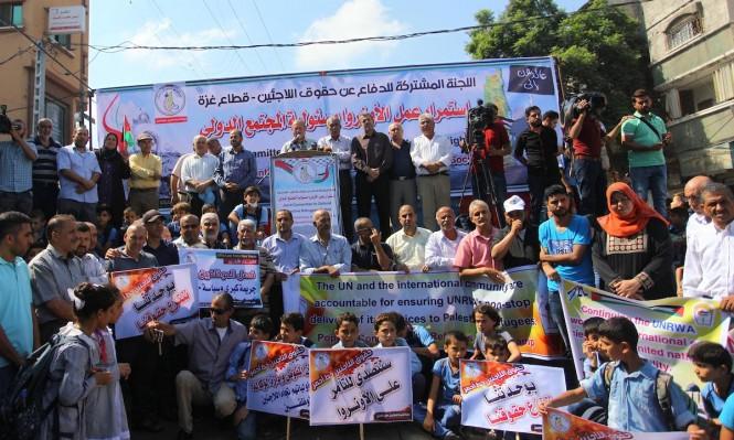 """احتجاجات على إقالة موظفين أمام مقرّ  لـ""""أونروا"""" في غزة"""