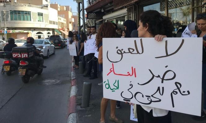 النقب: اعتقال مشتبه بهم بقتل عفاف الجرجاوي