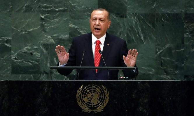 إردوغان يدعو لإصلاح في الأمم المتحدة يشمل مجلس الأمن