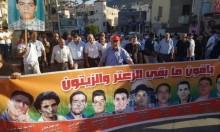 ترتيبات أولية للإضراب العام وإحياء ذكرى هبة القدس والأقصى