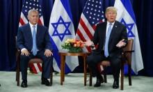 """ترامب لنتنياهو: """"نقف إلى جانب إسرائيل وحل الدولتين هو الأفضل"""""""