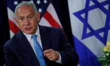 """نتنياهو """"يؤيد"""" دولة فلسطينية منزوعة السيادة"""