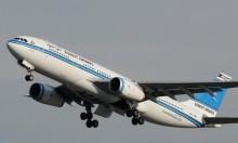 محكمة ألمانية: لا يمكن إجبار الطيران الكويتي نقل إسرائيلي