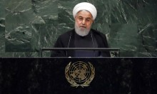 تأكد صيني أوروبي على مواصلة العمل بالاتفاق النووي مع ايران