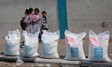 إسرائيل ضد أونروا: تخلد حق العودة