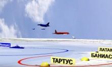 موسكو رفضت استقبال وفد سياسي إسرائيلي لمناقشة إسقاط الطائرة