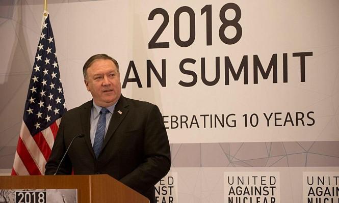 مؤتمر ضد إيران يجمع مسؤولين عرب مع رئيس الموساد الإسرائيلي في نيويورك