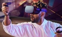 """""""فيسبوك"""" تصدر الجيل الثالث من نظارات الواقع الافتراضي"""
