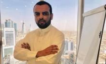 السعودية: إخفاء قسري لكاتب يمني ومطالبات بالإفراج عنه