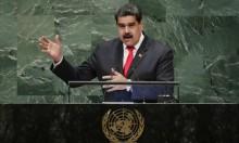 فنزويلا: مادورو يبدي استعداده لمصافحة ترامب ومناقشة الخلافات