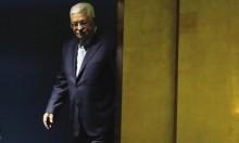 """عباس:  لن نقبل برعاية أميركية """"منفردة"""" لعملية السلام"""