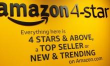 """شركة """"أمازون"""" تعتزم فتح متجر عادي... كيف تحدد الأسعار فيه؟"""