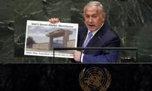 نتنياهو يدعي: إيران تملك منشأة نووية سرية في طهران