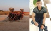 عرعرة النقب: مصرع شاب في حادث انقلاب دباب