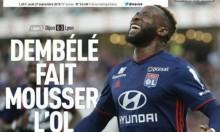 """نتائج الكبار تتصدر الصحف الفرنسية: """"ديمبلي يحرك ليون"""""""
