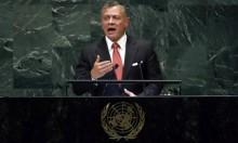 الملك الأردني: حل الدولة الواحدة كارثي حتى لإسرائيل