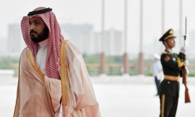 الحكاية الكاملة: أسرة بن لادن من القصور الملكية إلى المعتقل