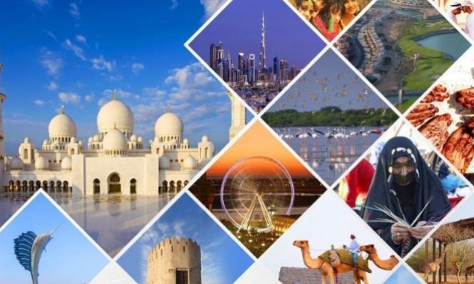 يوم السياحة العالمي لهذا العام يحتفي بالسياحة الرقمية | مجلة عرب 48 | عرب 48