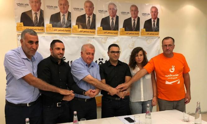 الناصرة: القائمة الأهلية تعلن دعم المرشح وليد عفيفي
