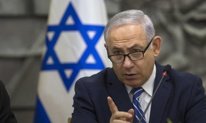 """نتنياهو يحرض على """"اليونسكو"""" ويقاطع مؤتمرها"""