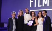 """""""جوائز الدعم"""" بمهرجان الجونة السينمائي لمشروعي أفلام"""