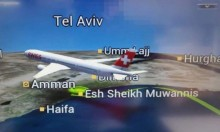 """طائرة """"الخطوط السويسرية"""" تحلق في أجواء الشيخ مؤنس المهجرة!"""