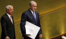 الخارجية الأميركية تطالب الدولية للطاقة الذرية بفحص ادعاءات نتنياهو