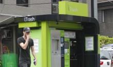 لتشجيع إعادة التدوير: آلاتٌ لاستبدال المال بالنفايات في تايوان