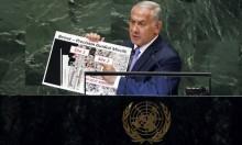 تحليلات: نتنياهو ربط مصير إسرائيل بترامب وحده