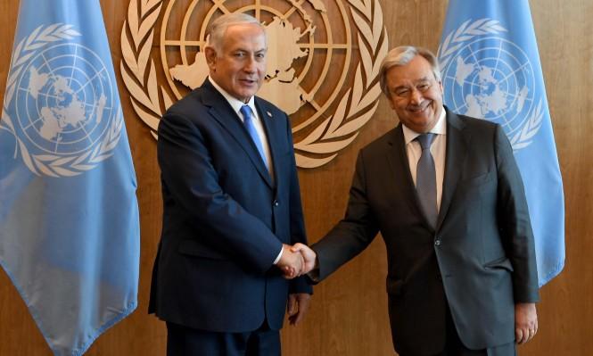 """نتنياهو يطالب الأمم المتحدة بالضغط للإفراج عن المحتجزين لدى """"حماس"""""""