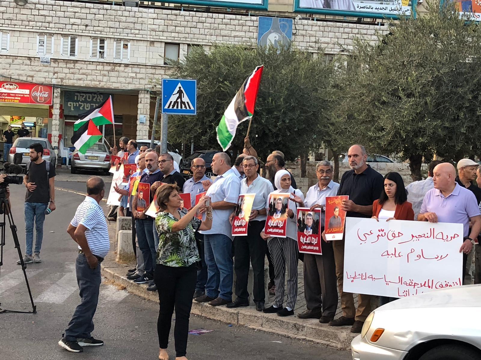 فعاليات تضامنية بأم الفحم والناصرة مع رجا إغبارية