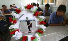 """غزة تشيع جثامين شهداء جمعة """"انتفاضة الأقصى"""""""