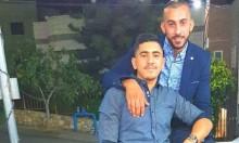 شابان ضحيتا جريمة قتل في الرامة