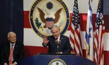 """السلطة الفلسطينية تشتكي واشنطن أمام """"العدل الدولية"""""""