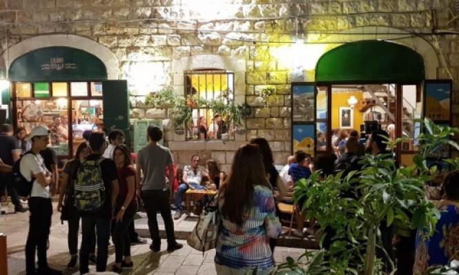 """""""ليوان"""": أمسية شعرية إحياءً للحياة الثقافية في سوق الناصرة"""