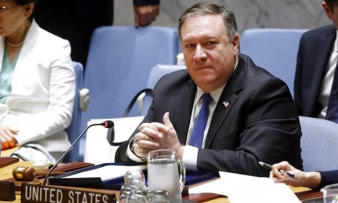 بومبيو يدعو دول الخليج إلى الوحدة.. في مواجهة إيران