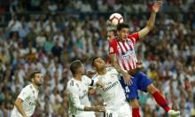 ديربي مدريد: الريال وأتلتيكو يفترقان بالتعادل