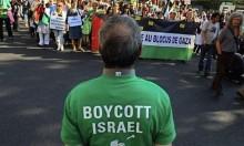 محكمة أميركية تجمد قانونا يهدف لتقييد BDS