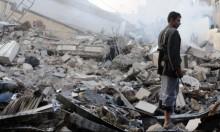 StopArmingSaudi#: دعوة لوقف الدعم العسكري للسعودية