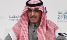السعودية تعلن عجزا بمبلغ 34.1 مليار دولار بموازنتها المقبلة