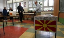 مقدونيا: إقبال ضعيف على الاستفتاء لتغيير اسم البلاد