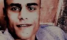 الاحتلال يقرر تسليم جثمان الشهيد الريماوي