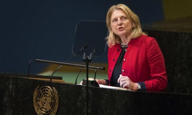 وزيرة نمساوية تتحدث العربية خلال كلمتها بالأمم المتّحدة