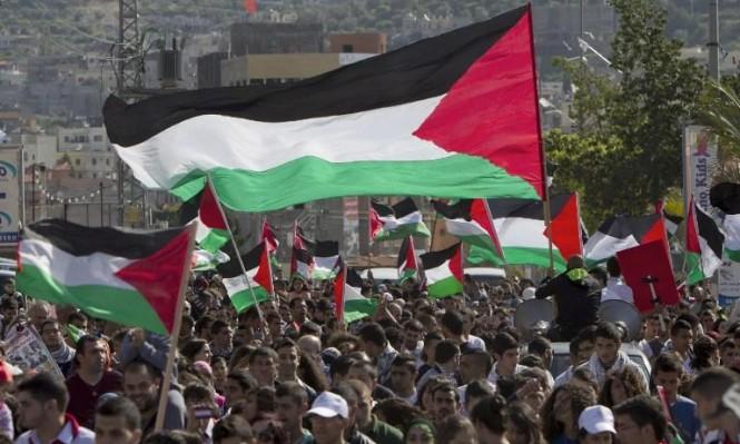 """ضد """"قانون القومية"""": إضراب موحد في فلسطين"""