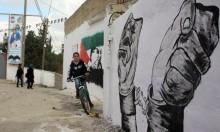 تقارير: وساطة نرويجية بملف تبادل الأسرى بين إسرائيل وحماس