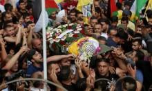 الآلاف في تشييع جثمان الشهيد الريماوي في بيت ريما